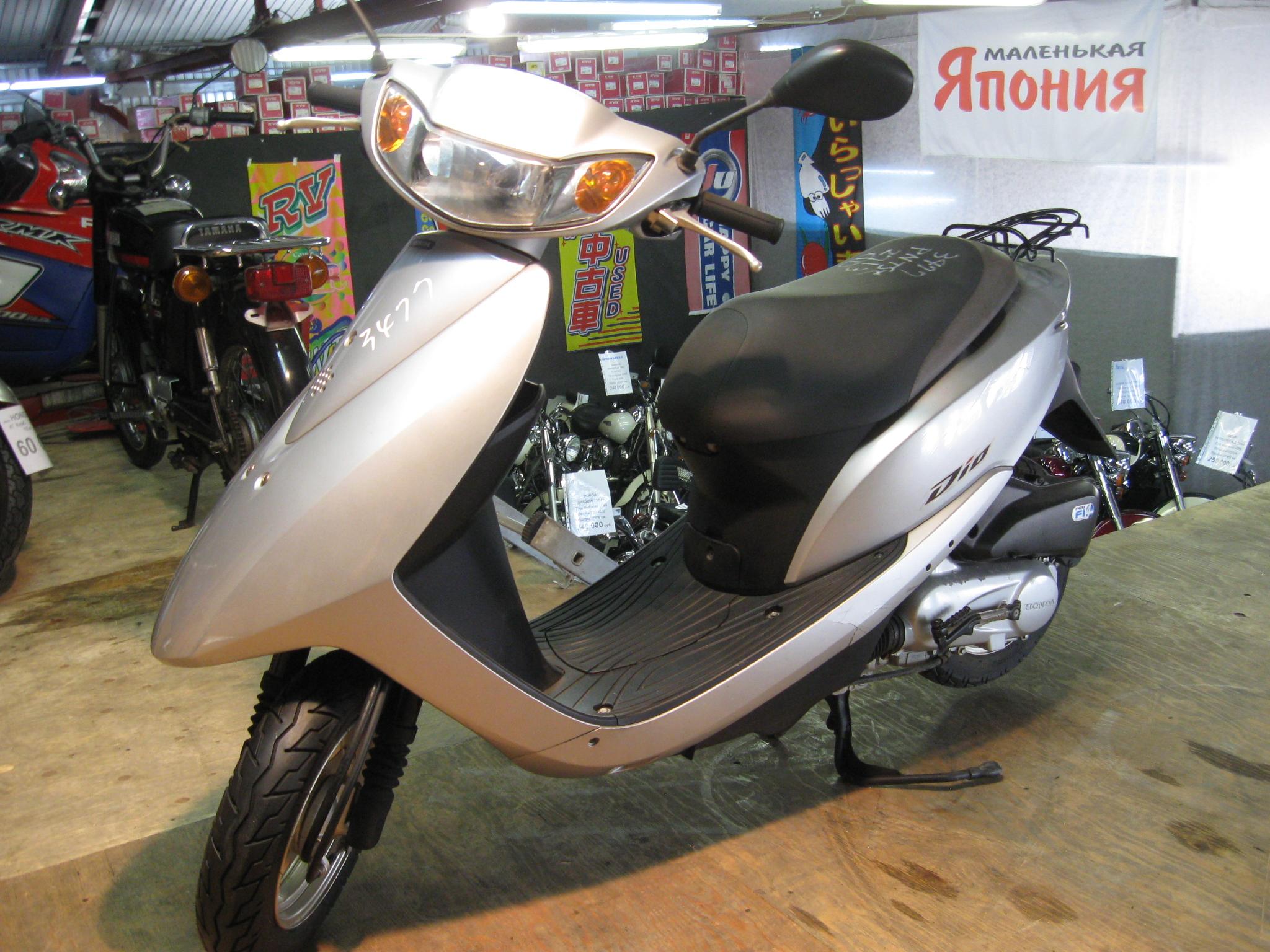 Макси скутер Yamaha Cygnus X 125: Продажа скутеров Ямаха ...